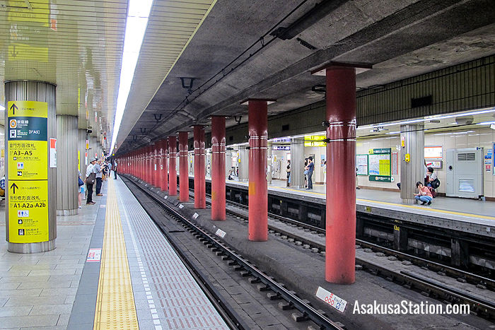 The view from Platform 1 at Toei Asakusa Subway Station