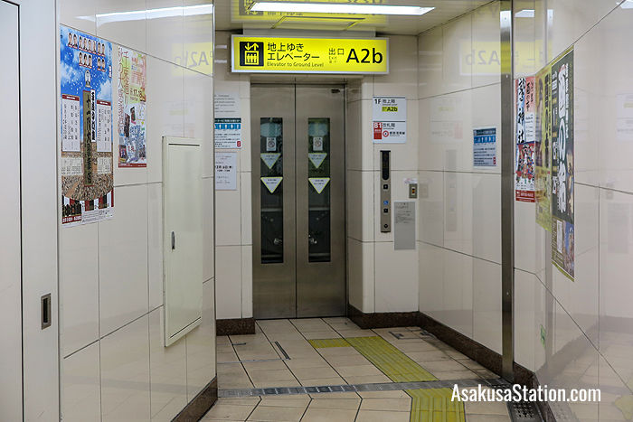 The A2b Exit has an elevator