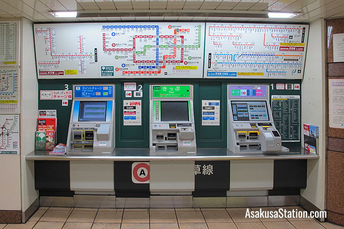Automatic ticket machines by the Komagatabashi District Gate