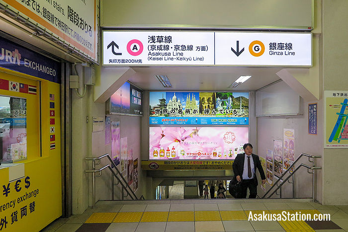 Entrance 7 opens inside Tobu Asakusa Station