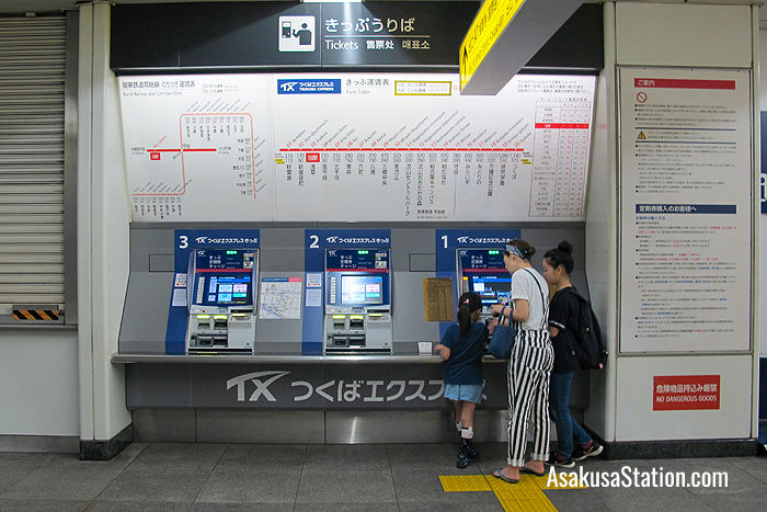Ticket machines at TX Asakusa Station