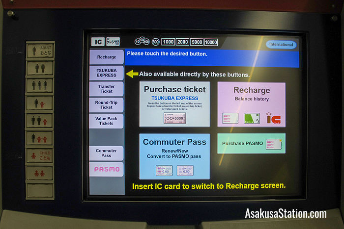 A ticket machine touch screen with English language guidance