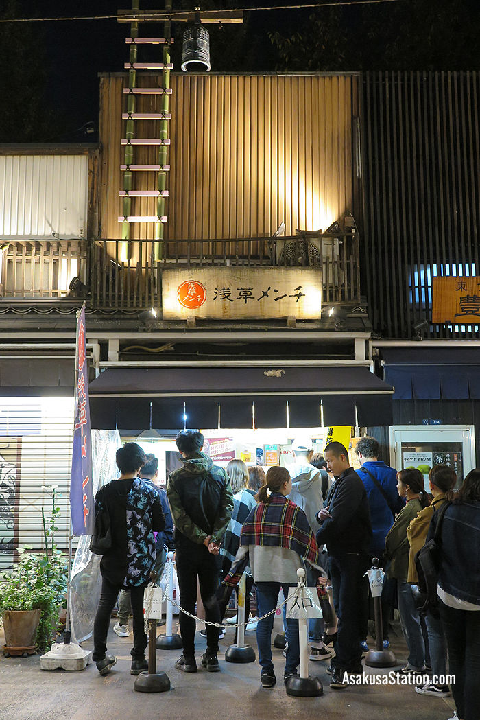 Folks lining up for Asakusa Menchi