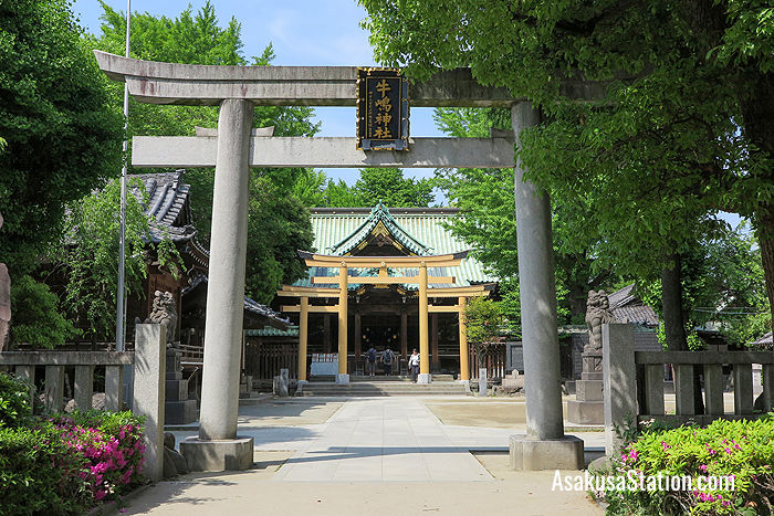 The entrance to Ushijima Jinja