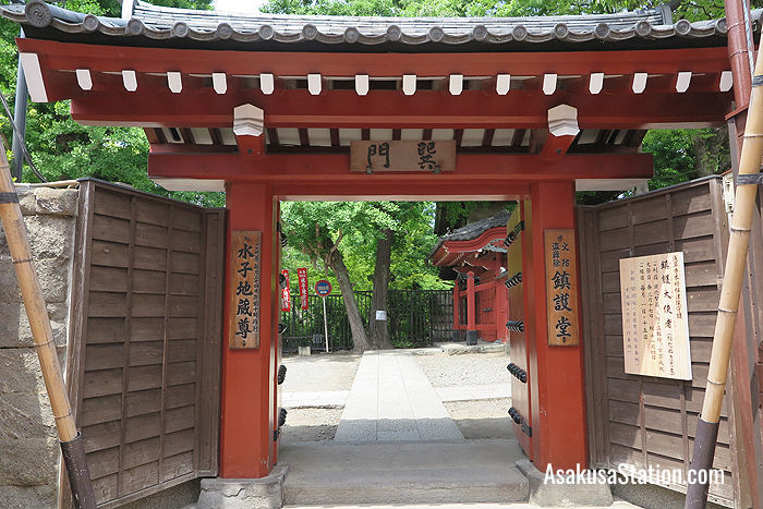 The entrance to the shrine