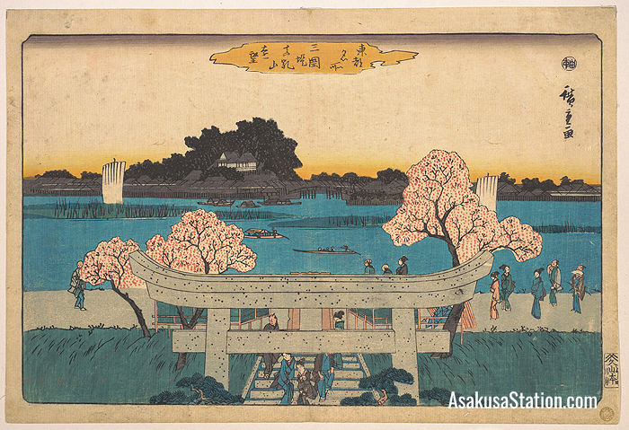 A Distant View of Matsuchiyama from the Mimeguri Embankment by Utagawa Hiroshige, circa 1842; Source: Metropolitan Museum of Art; Public Domain