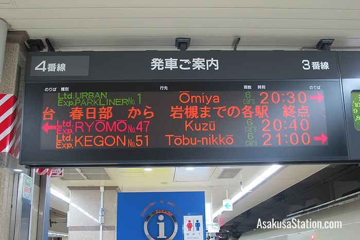 Departure information at Tobu Asakusa Station