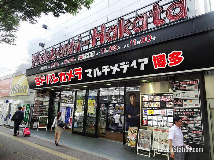 Electronics department store Yodobashi Camera can be found on the east side of the station