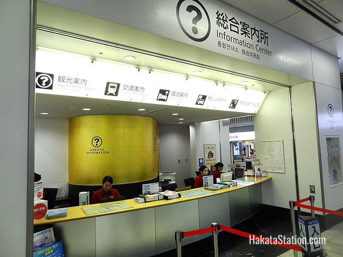 The Information Center is in the middle of Hakata Station