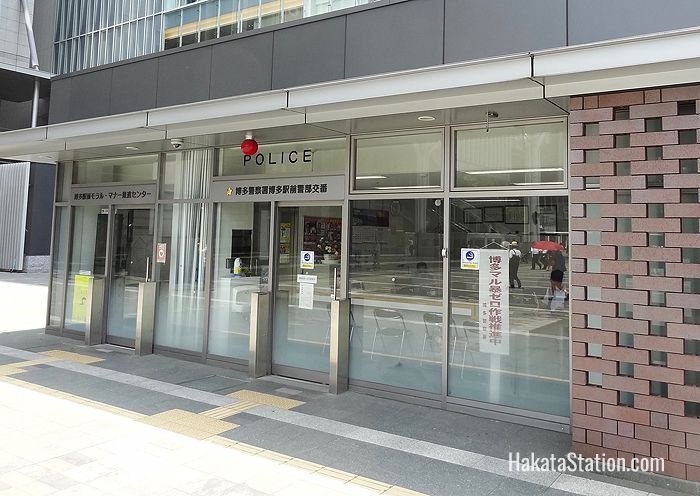 Police boxes can be found on both the east and west sides of Hakata Station