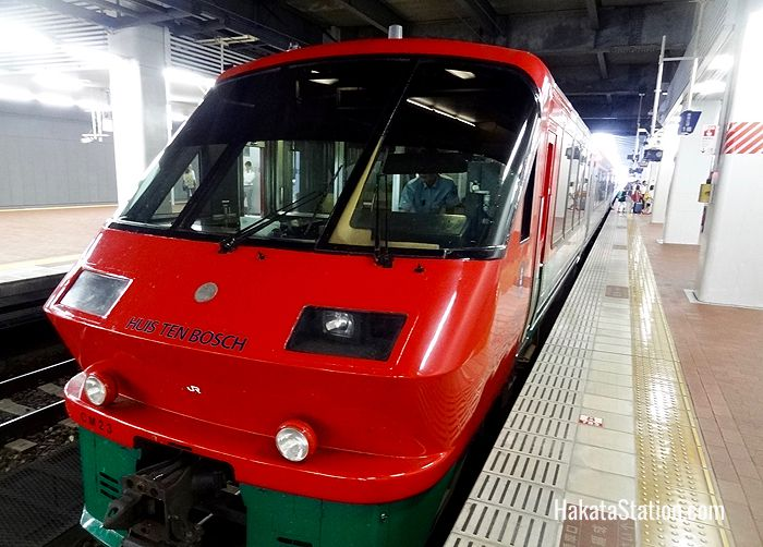 Huis Ten Bosch limited express train at Hakata Station