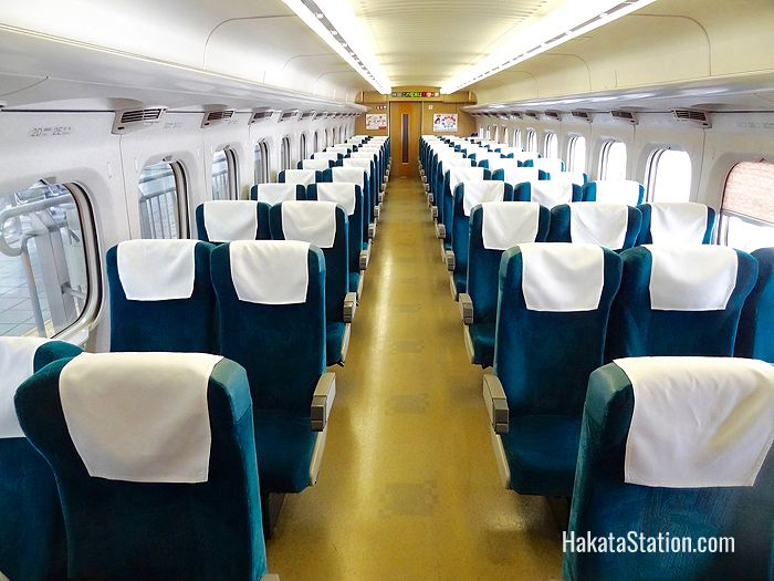 You may find yourself in an empty bullet train carriage