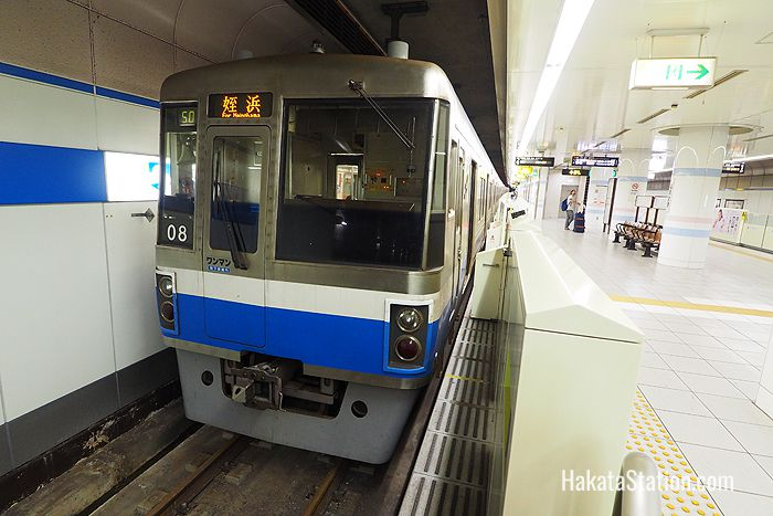 A subway train bound for Meinohama stops at Fukuoka Airport station on the Fukuoka Kuko subway line