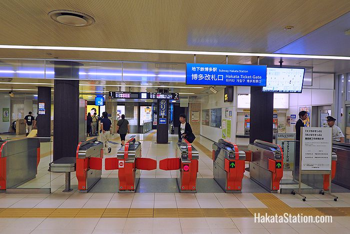 Ticket gates at Hakata on the Fukuoka subway
