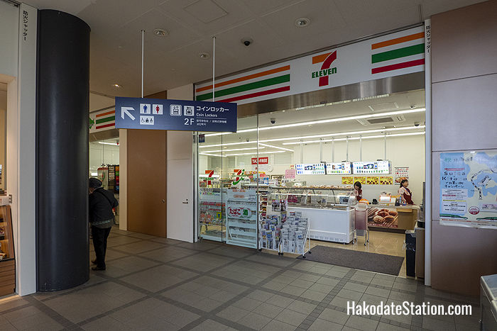 7-Eleven at Hakodate Station