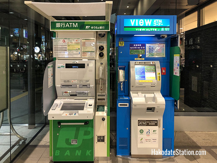 ATMs at Hakodate Station
