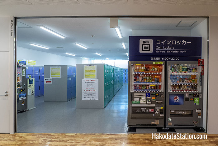 Hakodate Station Lockers