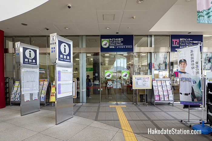 JR Ticket Office and Twinkle Plaza Travel Service