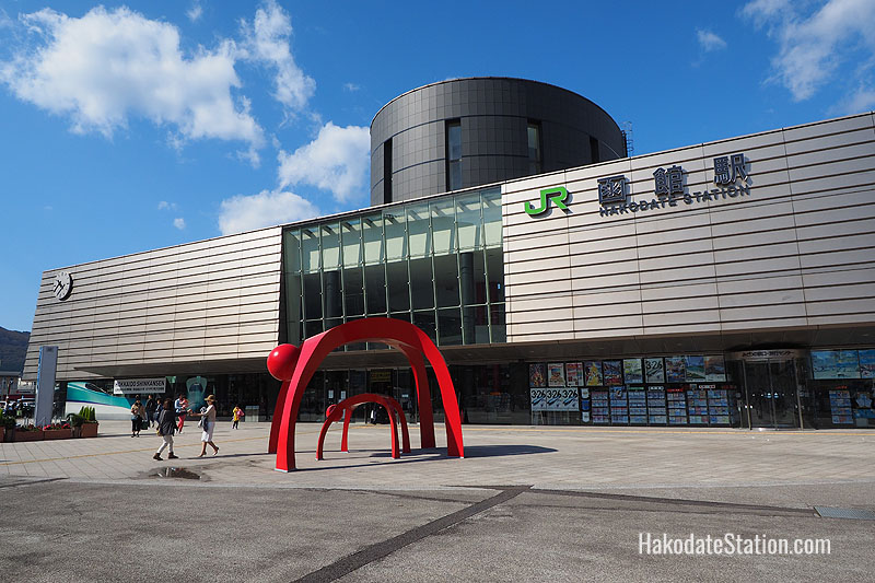 Hakodate Station Exterior