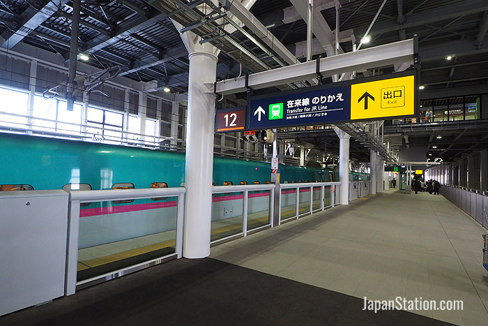 On arrival from Tokyo follow the signs 'Transfer for JR Line'
