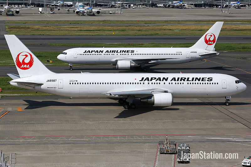 Japan Airlines is one of Japan's two dominant carriers