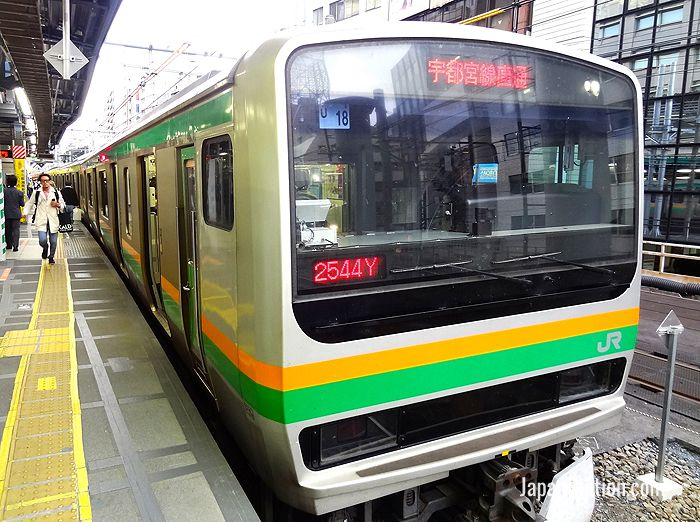 A Shonan Shinjuku Line train in Tokyo headed for the JR Utsunomiya Line