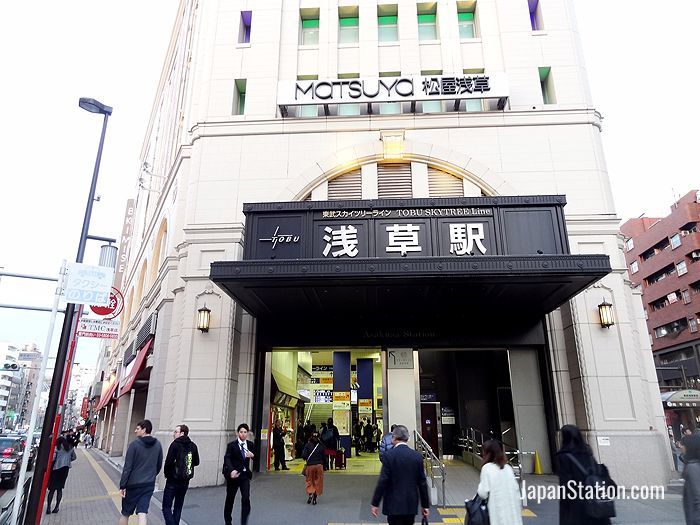 The entrance to Tobu Asakusa Station, where trains depart for Nikko on the Tobu Skytree Line