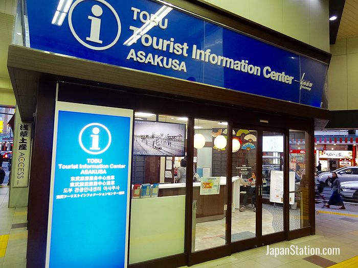 The Tobu information center at Tobu Asakusa Station sells tickets and discount passes