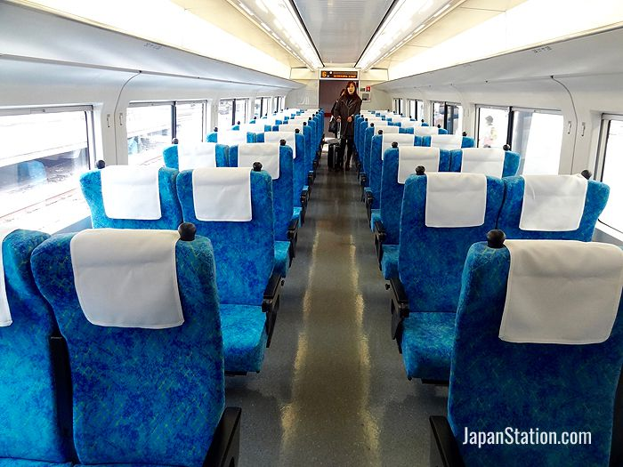 Inside a JR East-run Kinugawa limited express service bound for Kinugawa Onsen