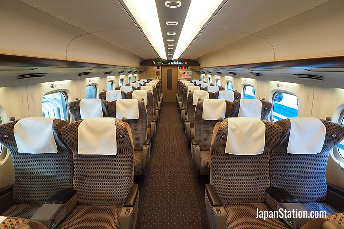 Green car seats on Tokaido shinkansen train