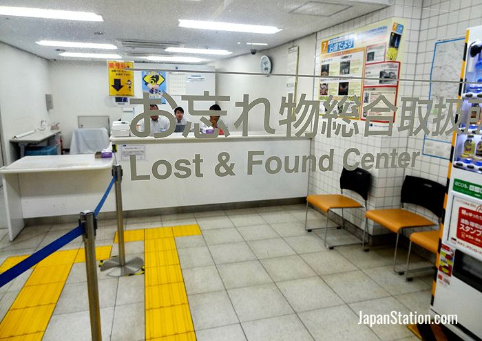 The Tokyo Metro Lost & Found Center at Iidabashi Station handles about 1,800 items per day