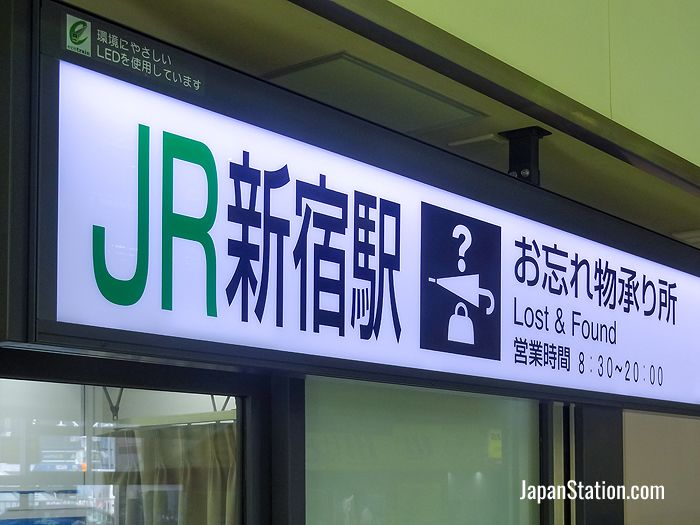 The Lost & Found counter at Shinjuku Station's East Exit can deal with inquiries in Japanese. For inquiries in English, call the JR East InfoLine