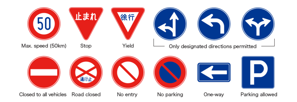 Road signs in Japan