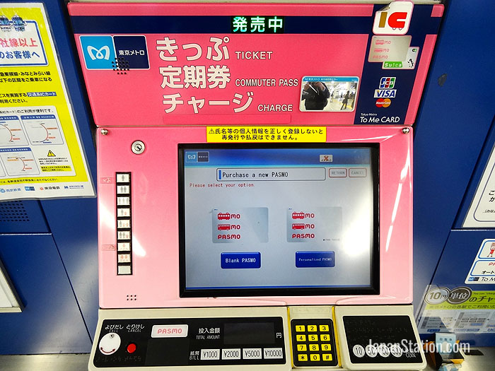 Getting a prepaid IC card from a ticket machine is simple