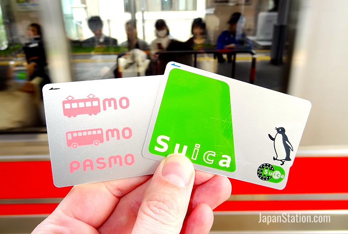 Image result for pasmo suica card machine