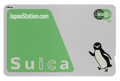 Suica IC Card - JR East, Tokyo and Eastern Japan