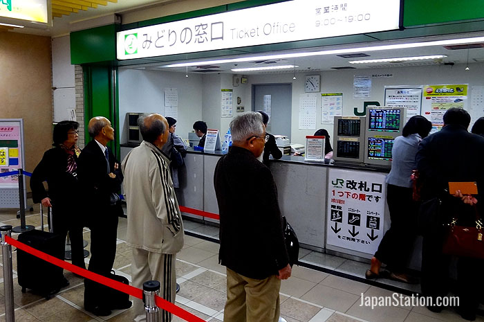 The Midori-no-Madoguchi ticket offices are found in larger JR train stations and can make seat reservations for Japan Rail Pass holders