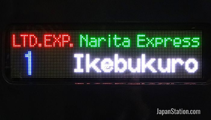This Natira Express car is bound for Ikebukuro station