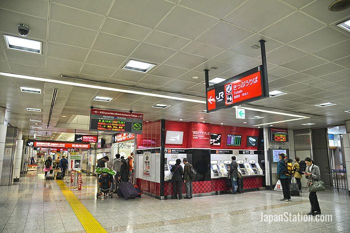N'EX tickets can be purchased at the counter or ticket machines at Narita airport