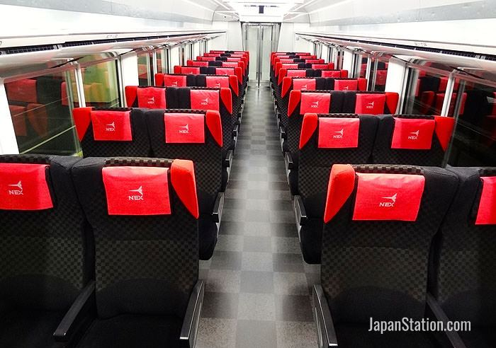 Narita Express trains have ordinary-class carriages (pictured) and first-class cars, also known as Green cars