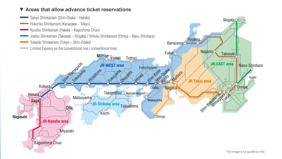 Areas that allow advanced ticket reservations