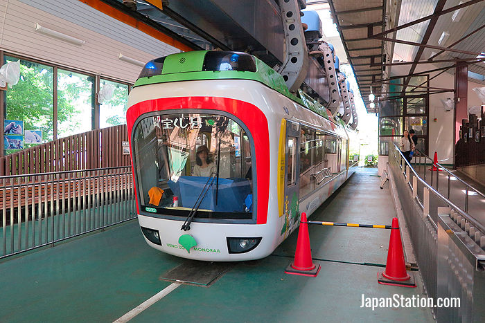 Ueno Zoo's monorail ready for departure