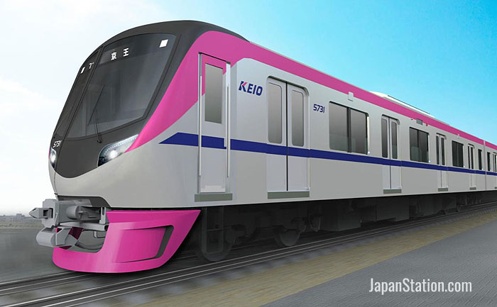 Keio Railway new commuter train with reserved seats and power backup