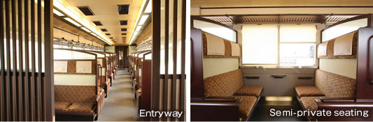 Entryway and semi-private seating