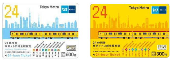 A New 24 Hour Ticket for Tokyo Metro