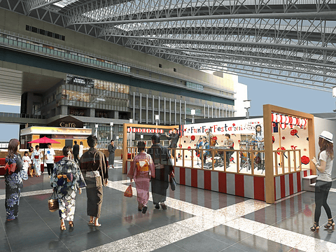 A stage will soon appear on the Toki no Hiroba Plaza of Osaka Station City