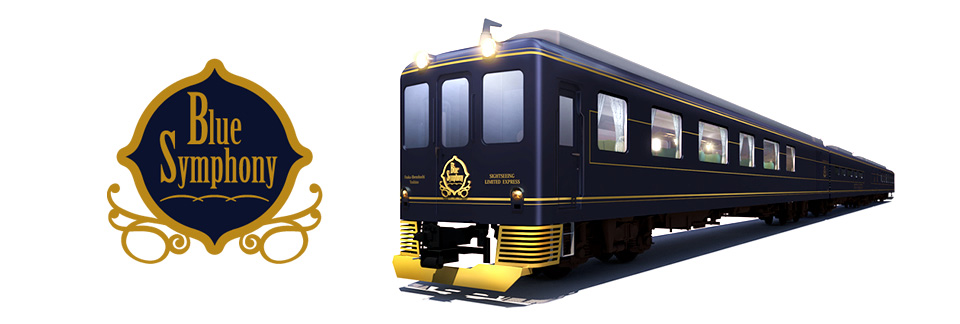 The Blue Symphony excursion train and its stylish logo