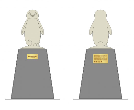 Artist's impression of the new penguin statue