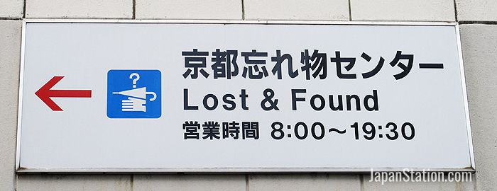 Lost and Found at Kyoto Station