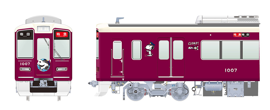 Three Snoopy Trains are running on the Hankyu main lines